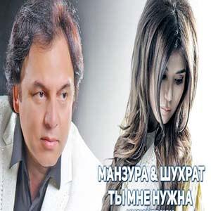 Шухрат Вохидов - Приходите в мой дом